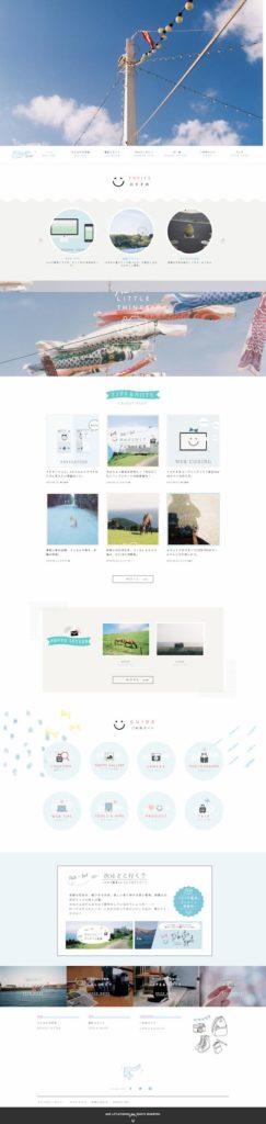 Little Things | カメラと写真とWEBのこと