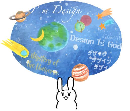 なるほどデザインを読んだ私