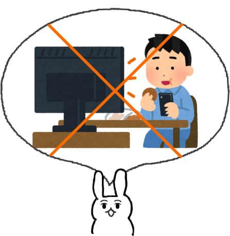 まとめサイト、テレビはダメの図
